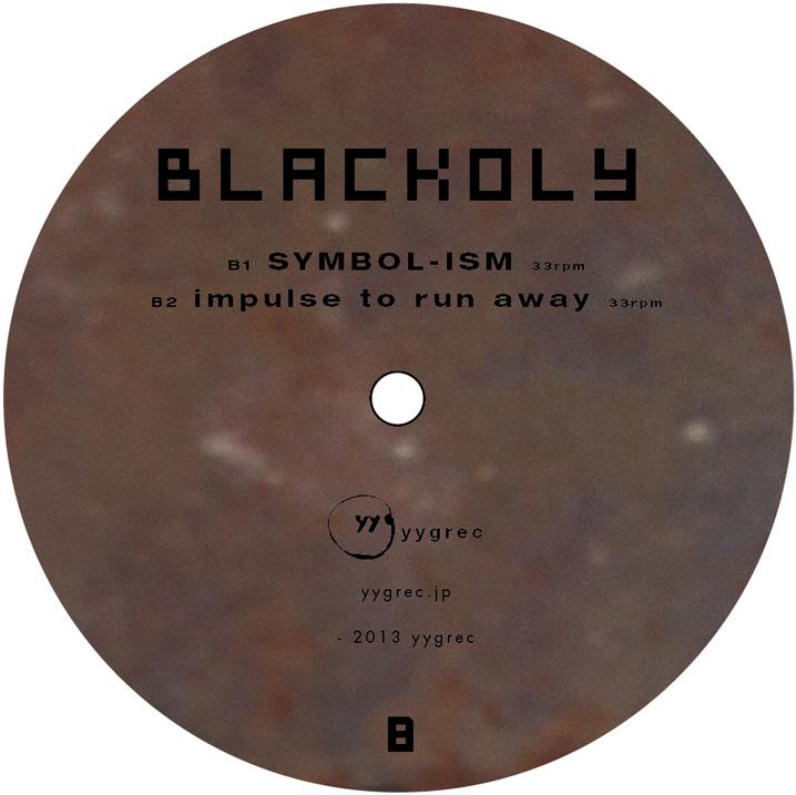 blackoly_b
